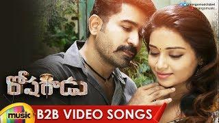 Roshagadu Back 2 Back Songs   Vijay Antony   Nivetha Pethuraj   Thimiru Pudichavan