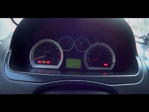 Датчик наружной температуры Chevrolet Aveo T-250