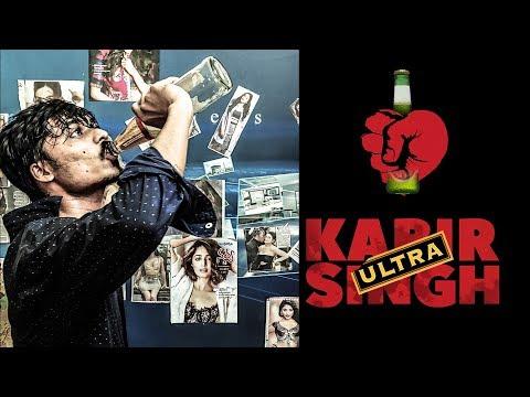 KABIR SINGH  ULTRA  COMEDY SHORT FILM 2019 SANTHOSH HARSHA PRAMOD DESANENI