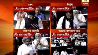 4 new Bengal MPs including Deb and Mithun take oath at Parliament.
