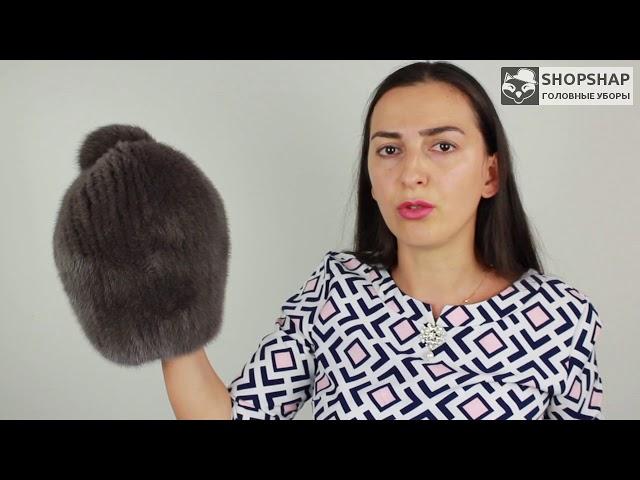 Шапка, Ольга Даркбрун