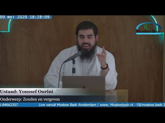 Youssef Ourini: Zonden en vergeven