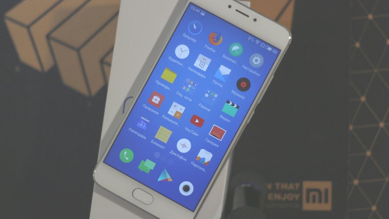 Цена: от 15400 р. До 15400 р. >>> мобильный телефон meizu m3 max 64gb ✓ купить по лучшей цене ✓ описание, фото, видео ✓ рейтинги, тесты, сравнение ✓ отзывы, обсуждение пользователей.