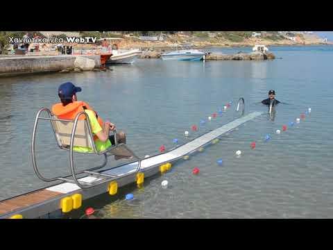 Ηλεκτροκίνητη ράμπα για ΑμεΑ στην παραλία του Αγ. Ονουφρίου