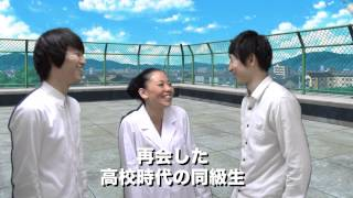 47ENGINE 猿人プロデュースVOL.4 1周年記念特別公演 with GARDE...