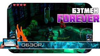 LEGO Batman DC Super Heroes игра на Android и iOS