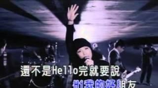 魏如萱-三個字KTV
