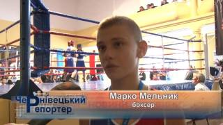 Вихідними у Чернівцях відбувся трьохденний боксерський турнір