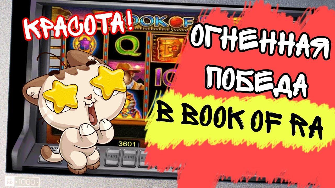 Игровой Автомат Алькатрас Играть Онлайн - Огненный выигрыш в Вулкан казино!