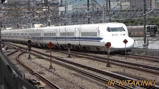 【4K】JR東海 東海道新幹線撮影集 2018/7/28 @静岡駅