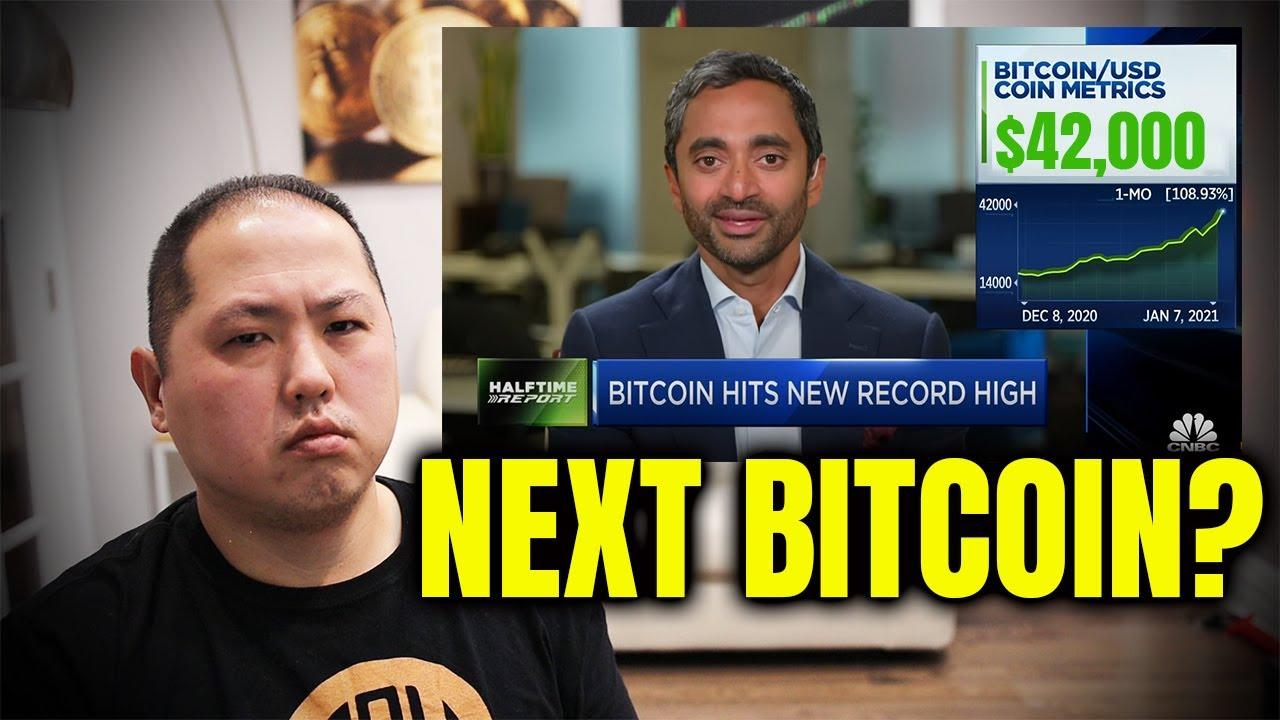 BITCOIN $42,000 | CHAMATH'S NEXT BITCOIN PLAY?