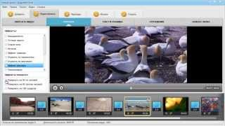 "Программа ""ВидеоМОНТАЖ"" - обзорный видеоурок"