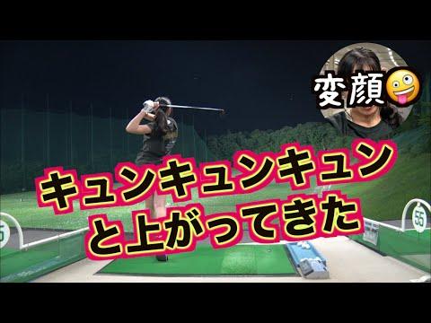 【ゲキ飛び&笑いシリーズ】ウッドでもゲキ飛びできるよ!!