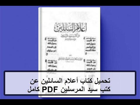 تحميل كتاب ما يقوله كل جسد pdf