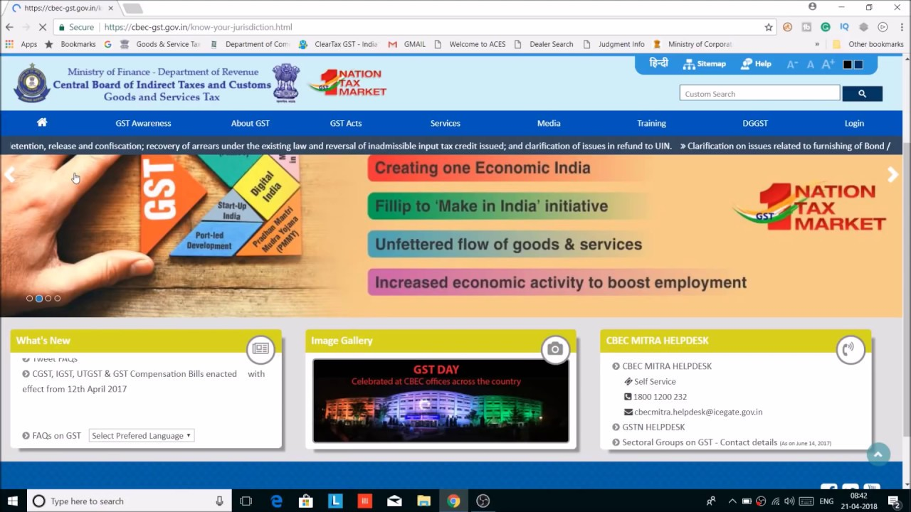 GST : how to find your state ward/circle/sector and center  commissionerate/division/range