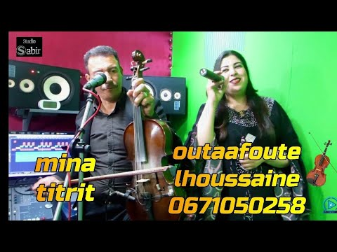 Outafout Lhoussain - Mayd tgagh ayounou