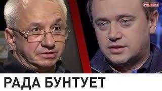 Депутат не стримався! Кучеренко та Лисситса про скандальне голосування в Раді про ринок землі