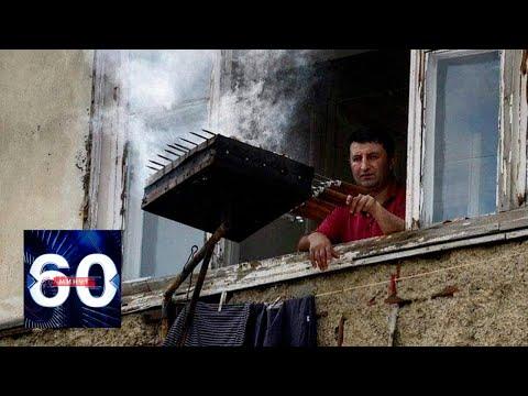 Жарить шашлык и курить на балконе запретят, но наказать за это вряд ли смогут. 60 минут от 27.09.19