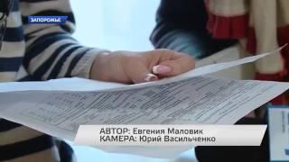 О Самой страшной платёжке, конкурс от Helper Запорожье #ТВ5(, 2017-01-27T07:38:44.000Z)