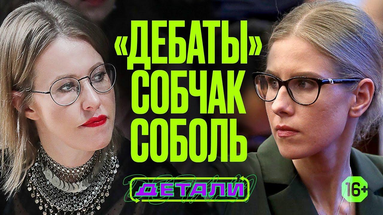 Komu I Zachem Razdavat Dengi V Krizis Kseniya Sobchak I Lyubov Sobol Fbk Detali 12 16 Youtube
