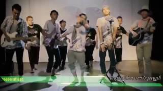 free mp3 songs download - Kmeng khmer bon phum mp3 - Free youtube