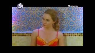 Кедровая бочка Фитородник в репортаже телеканала Москва 24