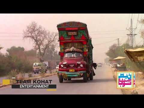 Kohat - billitang - pindi road - KDA and mix [Team Kohat]