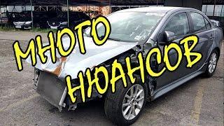 Блог: Авто из США, ремонт в процессе