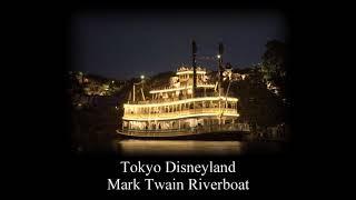 【Attraction SOUND】TDL 蒸気船マークトウェイン号(夜バージョン) / Tokyo Disneyland Mark Twain Riverboat(Night Version)