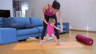 Йога для детей. Урок 3