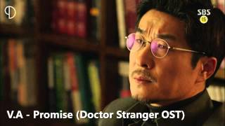 Various Artist - Promise (Doctor Stranger OST)