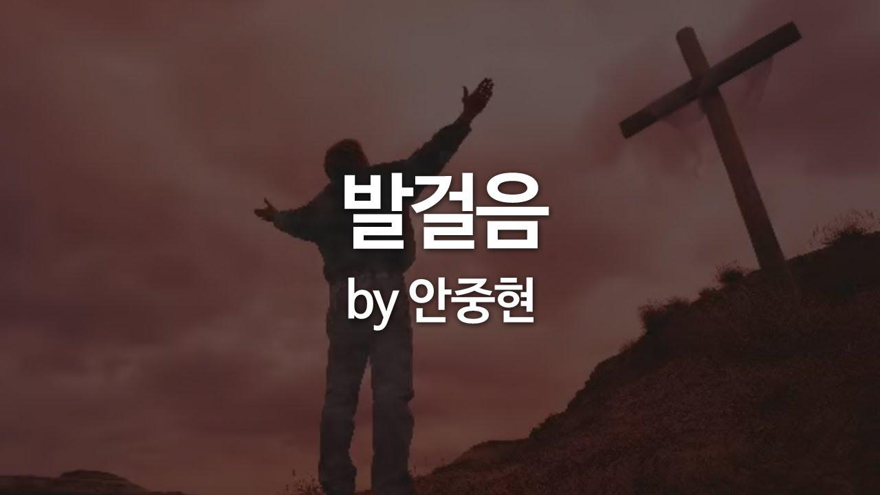 열왕기하 12장