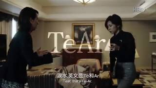 MISS SHERLOCK - Japanese TV Series Trailer #4