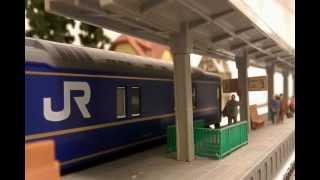 Repeat youtube video HO(16番) KATO 「北斗星」DCCサウンド付。ドイツ製のレールを走る