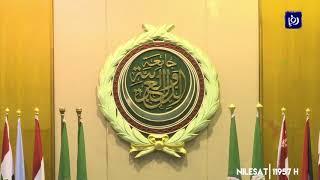 خبراء يبحثون آلية تطوير إجراءات فض النزاعات في إطار منطقة التجارة الحرة العربية - (23/2/2020)