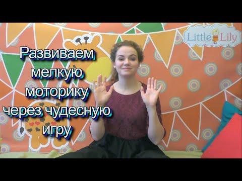Песня Finger family - Английский для детей с LittleLily скачать mp3 и слушать онлайн