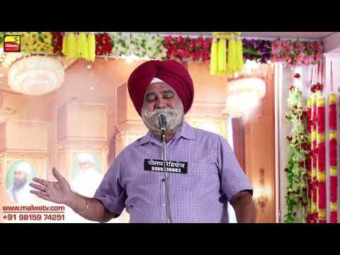 PEHOWA - ਪਿਹੋਵਾ (Haryana) 🔴 ਬਰਸੀ ਸਮਾਗਮ   43th BARSI of SANT BABA ISHER SINGH JI - 2018 PART 7