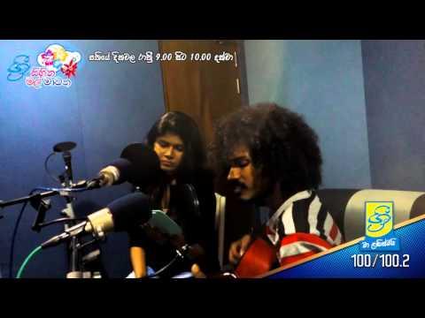 Shree FM Sihina Mal Mawatha - Landune Songs (ශ්රී FM සිහින මල් මාවත හැඩකල ලදුනේ...)