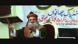 Khateeb e Aazam Hazrat Syed Mawlana Kaleem Ashraf Ashrafi Jilani-- Eesaal e Sawaab