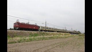 【配給輸送】 EF81-139+総武線209系500番台10両 蒲須坂~片岡通過