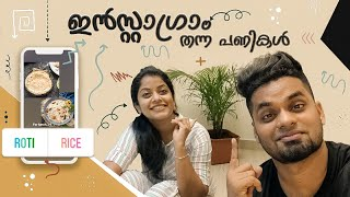 Instagram Controls Our Life |Kukku & Deepa| Vlog: 041