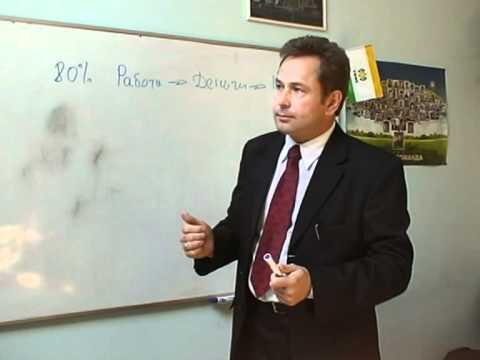 Новый бизнес идеи 2012 бизнес план торговли картофелем