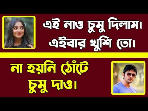 ভালোবাসায় বন্দিনী |সকল পর্ব|Social love Story |Heart Touching love story| bhalobashar golpo |OPPAKHA