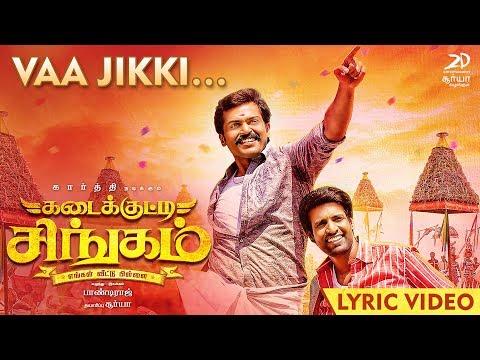 Kadaikutty Singam - Vaa Jikki Lyric | Karthi, Sayyeshaa | D. Imman