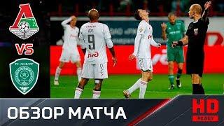 18.04.2018г. Локомотив - Ахмат - 0:0. Обзор матча