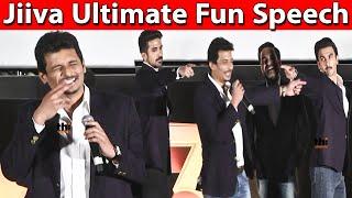 Actor Jiiva Ultimate Fun Speech at 83 Movie First look launch | Ranveer Singh