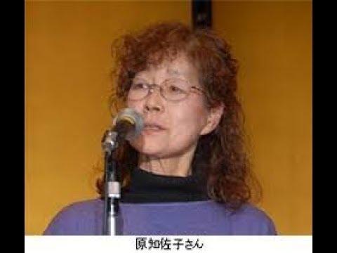 原知佐子さん(84)。上顎がんのため逝去。「シン・ゴジラ」などで