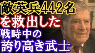 誇り高き戦場 | 映画の動画・DVD...