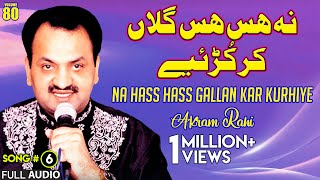 Na Has Has Gallan Kar Kurhiye - FULL AUDIO SONG - Akram Rahi