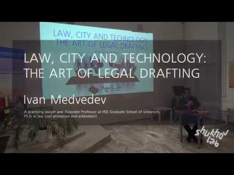 Law, City and Technology: The Art of Legal Drafting